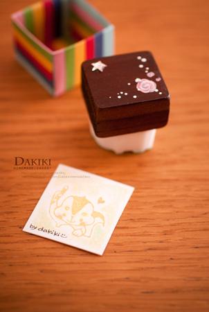 stamp_037