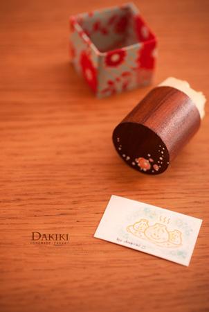stamp_039
