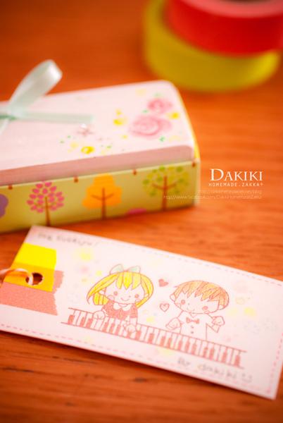 stamp_035