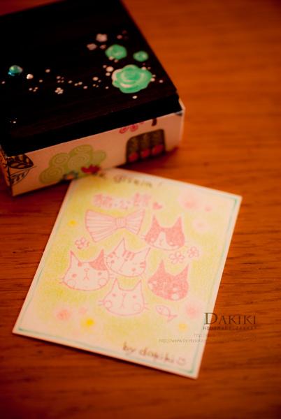 stamp_045