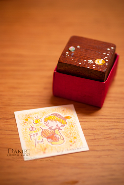 stamp_049