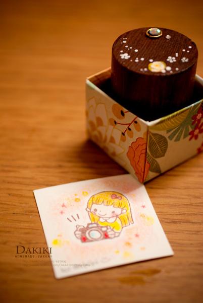 stamp_050