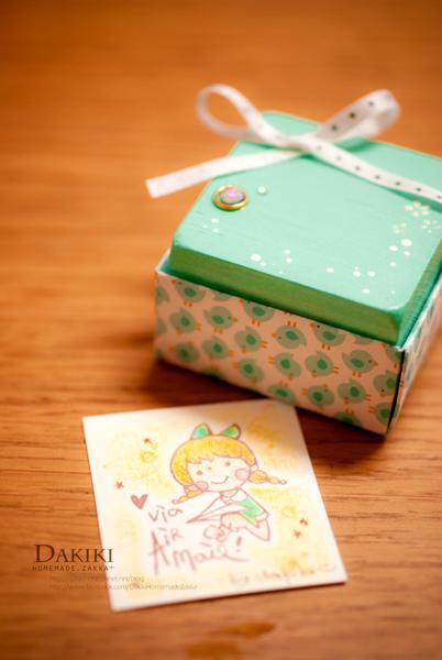 stamp_052