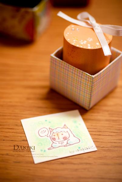 stamp_051