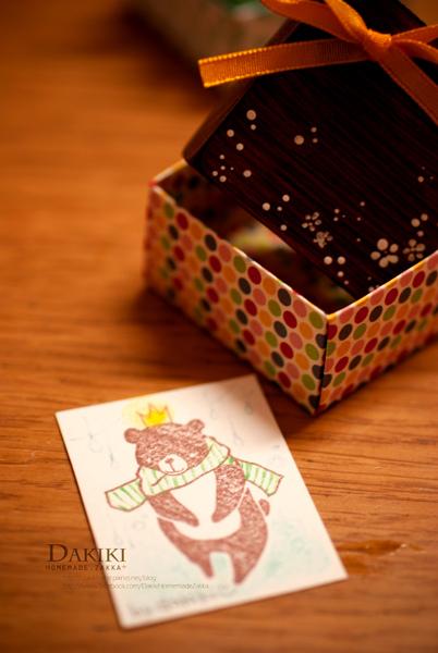 stamp_053