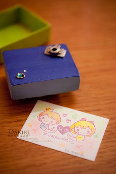 stamp_046