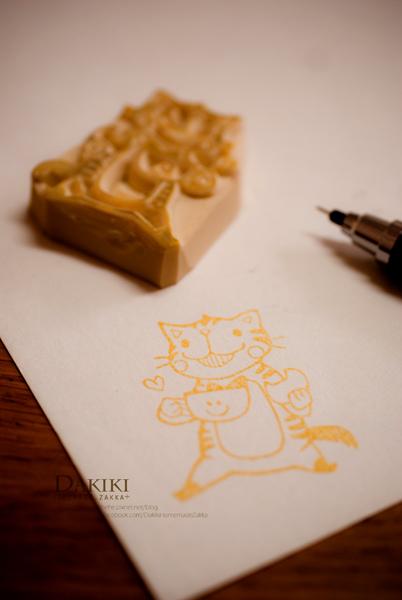 stamp_003