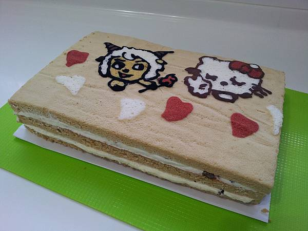 cake-cover