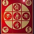 佛教電子書圖片-001
