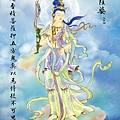 佛教電子書圖片-004