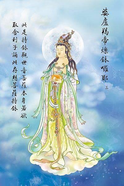 佛教電子書圖片-006