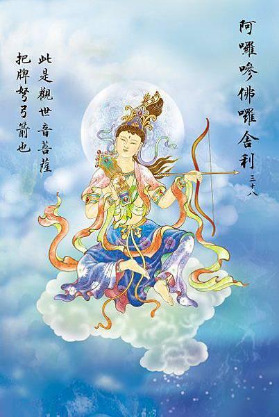 佛教電子書圖片-009