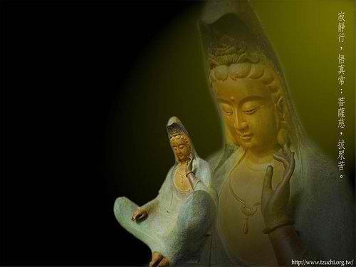佛教電子書圖片-011