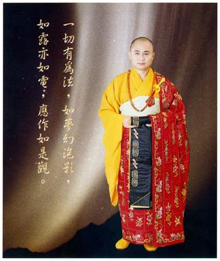 佛教電子書圖片-013