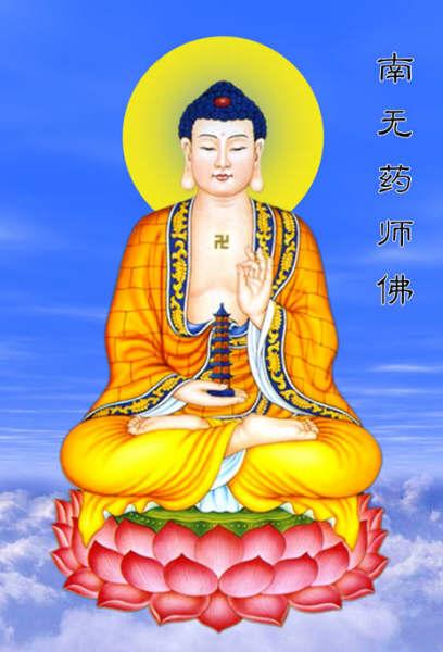 佛教電子書圖片-017