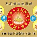 佛教電子書圖片-019
