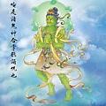 佛教電子書圖片-023