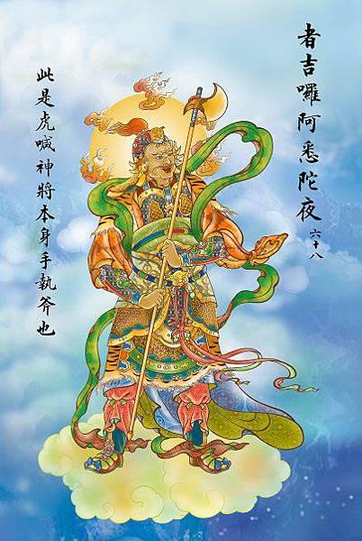 佛教電子書圖片-022