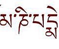 佛教電子書圖片-029