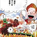 佛教電子書圖片-030