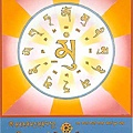 佛教電子書圖片-035