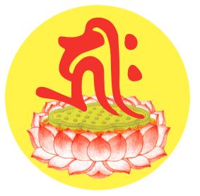 佛教電子書圖片-039