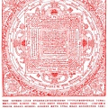 佛教電子書圖片-038