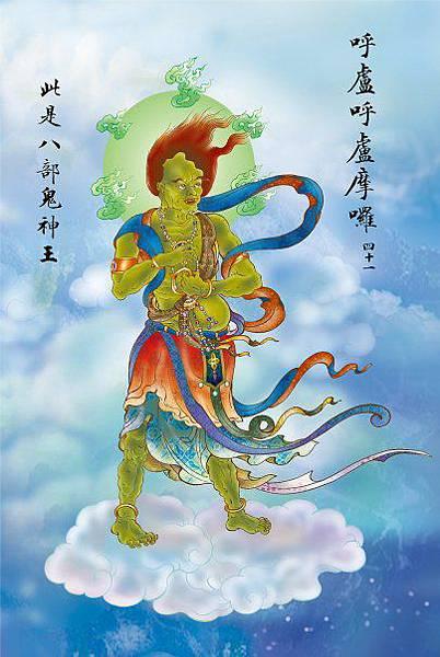 佛教電子書圖片-040
