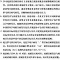 佛教電子書圖片-042