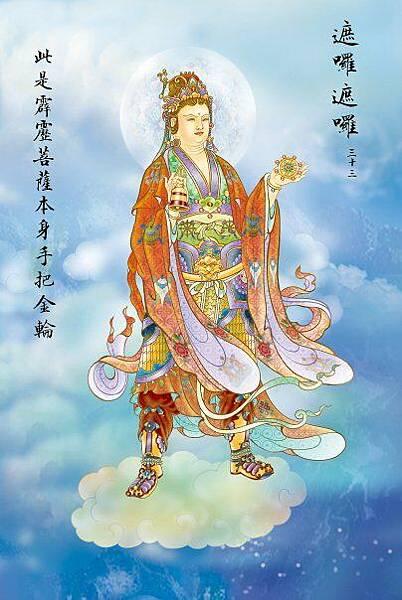 佛教電子書圖片-043