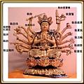 佛教電子書圖片-044