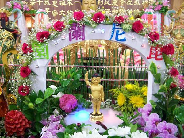 佛教電子書圖片-054