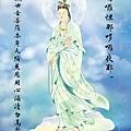 佛教電子書圖片-056