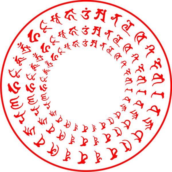 佛教電子書圖片-057