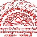 佛教電子書圖片-060