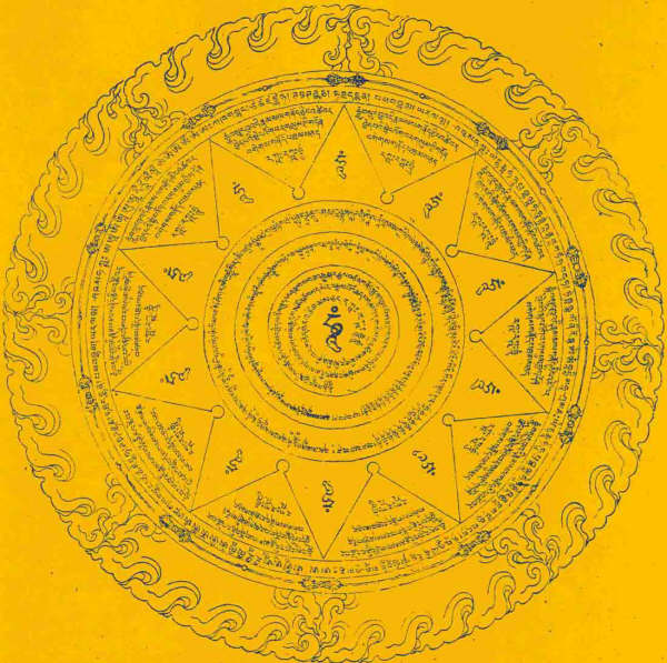 佛教電子書圖片-059