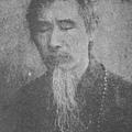 佛教電子書圖片-064