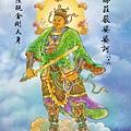佛教電子書圖片-067
