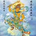 佛教電子書圖片-077