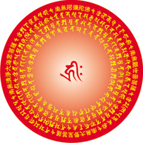 佛教電子書圖片-082