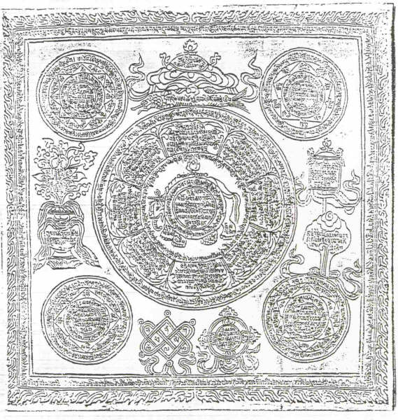 佛教電子書圖片-088