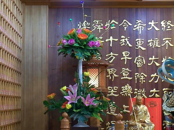 佛教電子書圖片-089