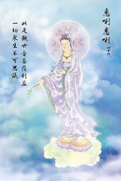 佛教電子書圖片-092
