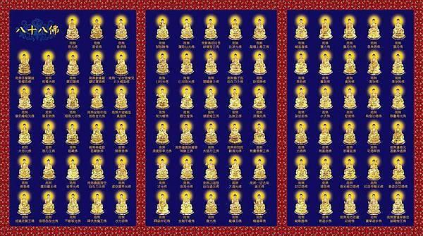 佛教電子書圖片-095