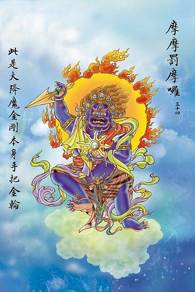 佛教電子書圖片-105