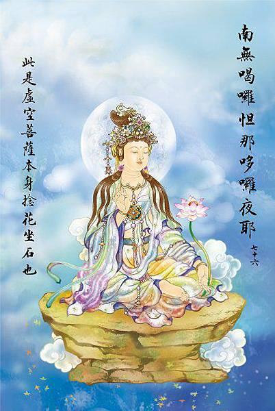 佛教電子書圖片-106