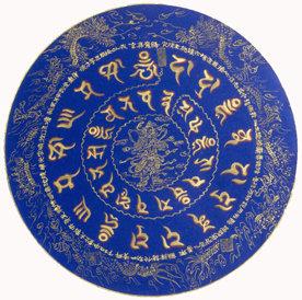 佛教電子書圖片-109