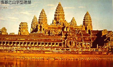 佛教電子書圖片-116