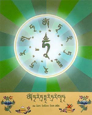 佛教電子書圖片-119