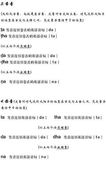 佛教電子書圖片-122